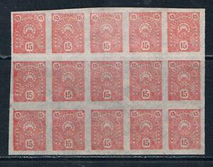 Estonia 1919 Sun design 15p rose-red block of 15 **/MNH SG 8 Mi 9