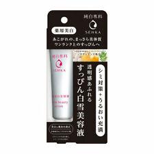 [SHISEIDO SENKA] Junpaku White Beauty Serum Brightening Cream 35g JAPAN NEW