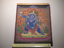 20thc Asian Oriental Thangka Thanka Original Painting Yama - Lord of Death
