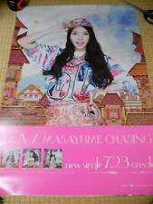 BoA  [MASAYUME CHASING] promo POSTER Japan Version!!!