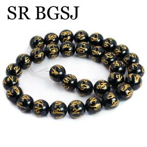 "Jewelry Black Buddhist Tibetan Six words of Mantra Agate Beads Strand 15""12mm"