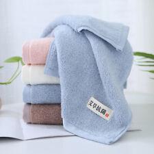 Bath towel 100% Nature Wormwood & Bamboo Face/hHand/Beach towel Antibacterial
