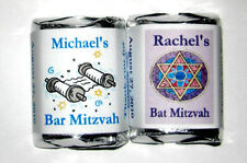60 BAR MITZVAH / BAT MITZVAH CANDY WRAPPER LABELS