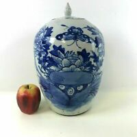 Large 19th Century Chinese Porcelain Blue Decorated Jar