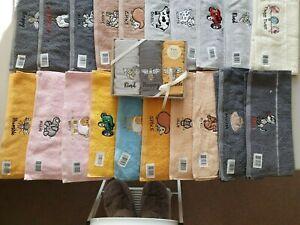 RIGGS KITCHEN HAND/TEA TOWEL NOW IN 19 DESIGNS