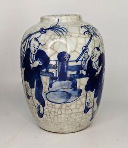 Chinese Antique Porcelain Crackle glaze Blue & White Ginger Jar QING - Guan GE