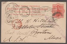 British Levant 1898 GB 1d postal stationery card from Constantinople, missent