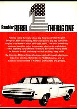 """1970 RAMBLER REBEL AMC AMI AD A2 CANVAS PRINT POSTER FRAMED 23.4""""x16.5"""""""
