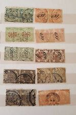 Nice collection of 10 diff. pair  used stamps  Indian Feudatory state Hyderabad
