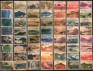 National Parks Japan Retro Commemorative Stamps Assortment