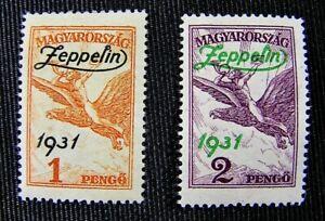 Stamp Set HUNGARY Air Post  #C24 and #C25 ,1931, Mint, OG, H