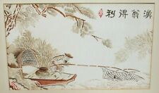 CHINESE FISHERMAN ON A BOAT LARGE ORIGINAL WATERCOLOR PAINTING SIGNED