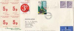 Stamp NEPAL Darjeelong Himalayan Railway Company cover logo back flap unused