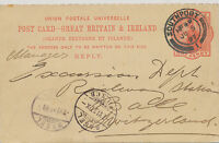 2441 1897 superb QV 1D orangered REPLY postal stationery postcard VARIETY/ERROR