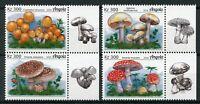 Angola 2018 MNH Mushrooms Fly Agaric Mushroom 4v Set Fungi Nature Stamps