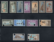 NEW ZEALAND 1947-67 LIGHTHOUSE STAMPS. x 2 Sets( Pre & Decimal ) MLH