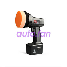 New portable 12V car polishing machine 220V rechargeable home kit