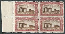 1926 REGNO MILIZIA 60 CENT QUARTINA MNH ** - VA4-2