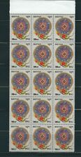 BUTHAN 1986 RELIGIOUS ART - BLOCK OF 15 STAMPS MNH