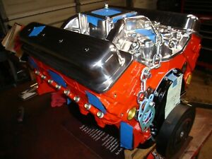 Chevy 350/350hp motor, with iron cylinder heads.  *Over 65 this model sold*