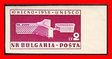 Bulgaria 1959 Unesco Building in France imperforated Mnh Cv$6.50