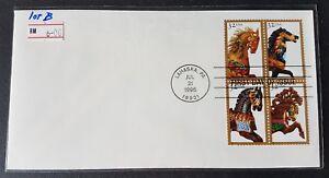 USA 1995 Carousel Horse Stamp FDC lot B (official issue)mild toned 美国木马首日封(轻微斑点)