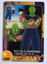 Dragon Ball Morinaga Wafer Card 128