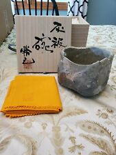 Kako Katsumi Japanese Carved Chawan Bowl Pottery Ceramics