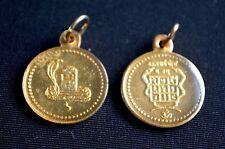 "Sri Shri Kaalsarp dosha kashta nivaran yantra amulet pendant Approx 1.25"" Inches"