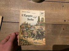 Collection Patrie : l epopee serbe