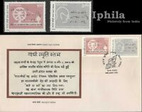 Quit India 1992 National Flag Cancellation FDC Mahatma Gandhi Charkha India Inde