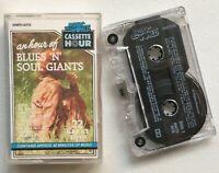 JOHN LEE HOOKER/MUDDY WATERS/B.B. KING An Hour of Blues 'N' Soul Giant CASSETTE