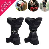 2pcs Joint Support Brace Knee Pads Booster Lift Squat Sports Power Spring Force