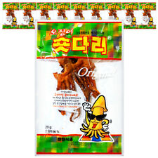 Hanyang Roasted Dried Original Squid Cuttlefish Korean Snack Chewing 20g x 10