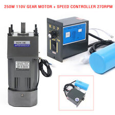 Adjustable 250W AC110V gear motor electric variable speed controller 1:5 270RPM