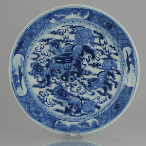 Perfect Antique 19C Chinese Porcelain Plate Blue White Foo Dog Butterflies