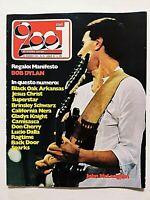 RARE CIAO 2001 25-1974 JOHN MCLAUGHLIN-LUCIO DALLA-JESUS CHRIST SUPERSTAR
