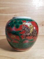"""Vintage Signed Asian Ginger Jar Red And Green No Cover 4 5/8"""""""