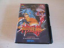 RAGNAGARD SHINOHKEN (Neo-Geo AES). 100% Authentic JPN Version. U.S. Seller. SNK.