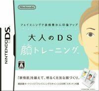 USED Nintendo DS Otona no DS Kao Training NINTEND