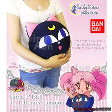 """GENUINE BANDAI Sailor Moon 20 Anniversary 12.5"""" Luna P Ball Plush Doll Cushion"""