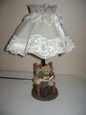 VINTAGE BEAR READING BOOK WITH CUB TABLE LAMP WITH SHADE VERY PRETTY LOVING