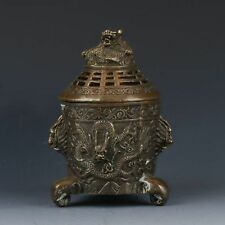 Chinese Brass Hand-carved Dragon Incense Burner w Daqing Mark