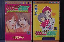 JAPAN Aya Nakahara (Love Com) manga: Ringo Nikki vol.1+2 Complete Set