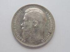 Russland - 1 Rubel - Nikolaus II - 1896 - Silber
