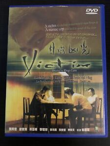 Victim 目露凶光 (DVD) Lau Ching Wan Tony Leung Ringo Lam  Eng Sub