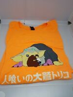 The Last Guardian T Shirt Gamestop Expo 2016 Size Large L Team ICO Gamestop Expo