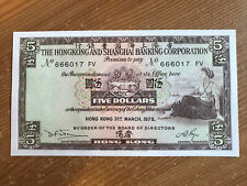 More details for hongkong banknote. 5 dollars. dated 1975. p181f. unc.