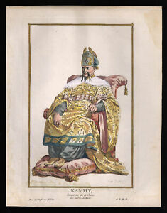 old art print KAMHY emperor of CHINA 18 Th. HALDE hand painted