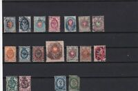 russia early stamps ref r12083